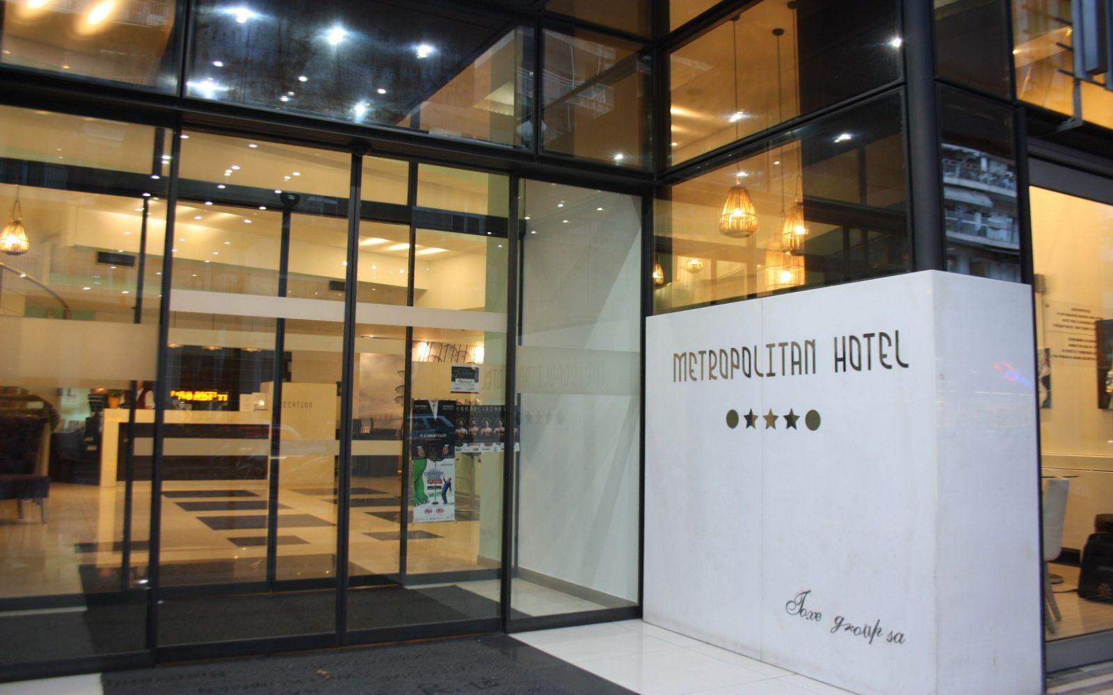 هتل هتل متروپولیتن (Metropolitan Hotel)