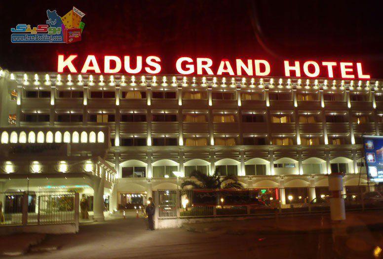 هتل هتل کادوس رشت