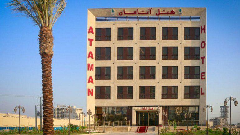 هتل هتل آتامان