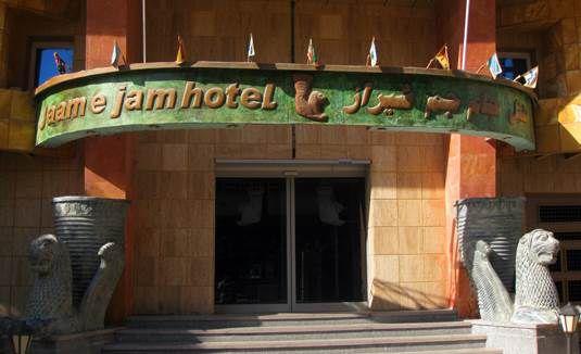 هتل هتل جام جم